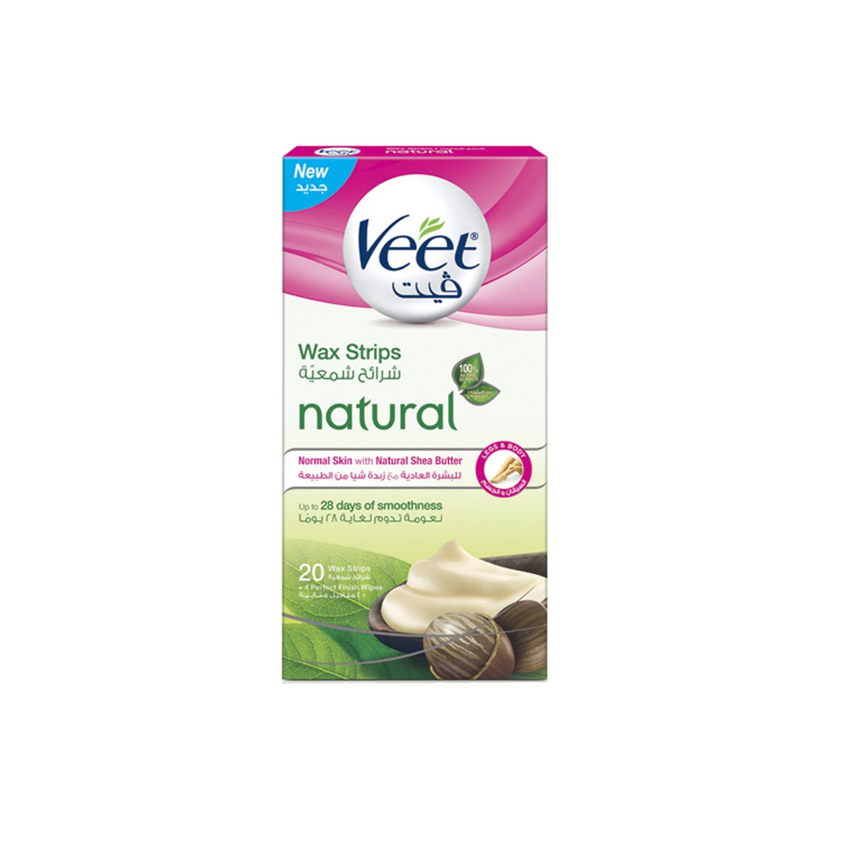 Veet Hair Remover Legs Cold Wax Strips With Shea Butter Pack Of 20 Strips