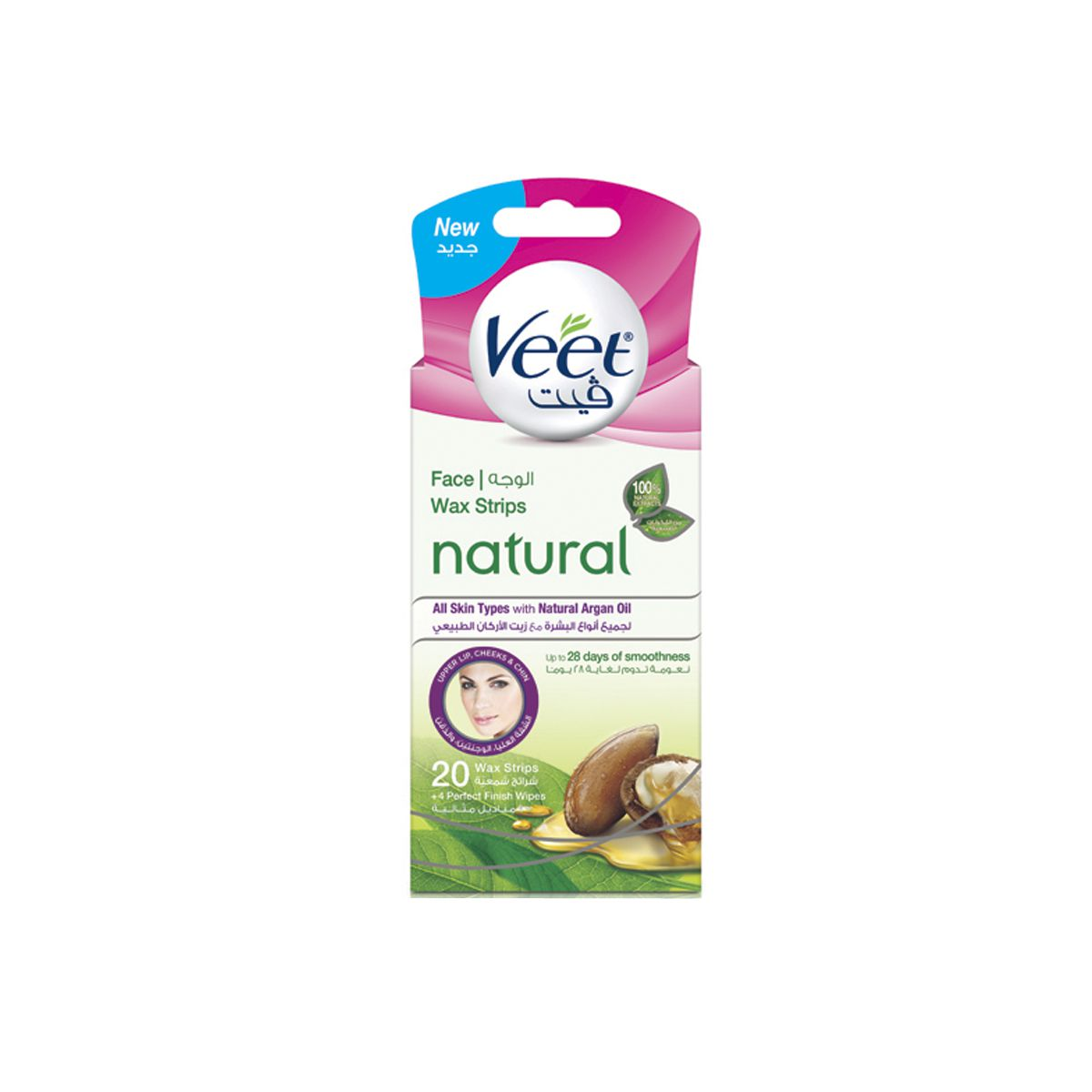 Veet Facial Hair Remover Cold Wax Strips With Argan Oil Pack Of