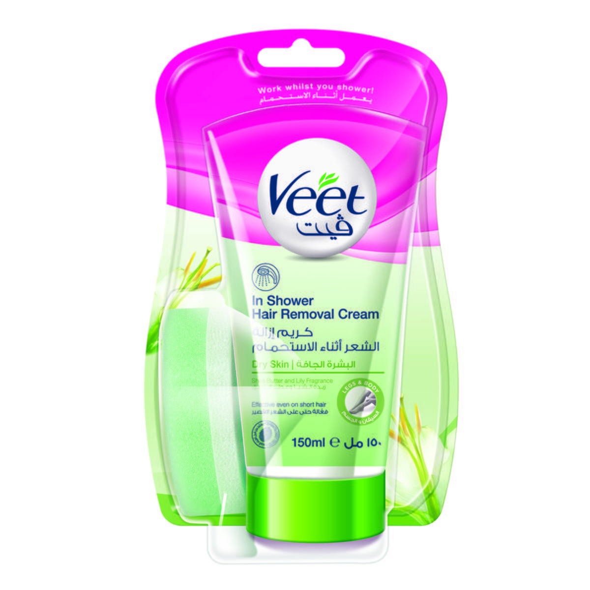 Veet In Shower Hair Remover Cream For Dry Skin In 150ml Veet