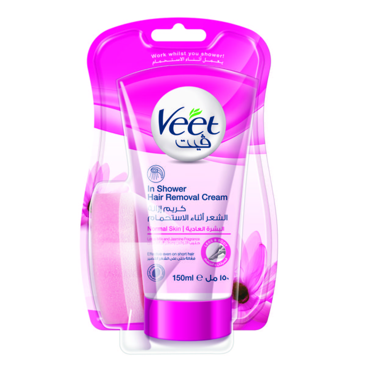 In Shower Hair Remover Cream Normal Skin 150ml Veet Arabia