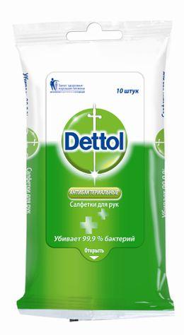 Антибактериальные салфетки для рук Деттол 10 шт