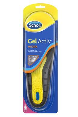 Стельки для активной работы для женщин Scholl GelActive Work