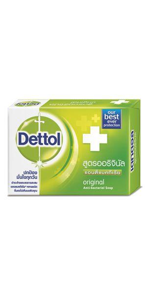เดทตอล สบู่แอนตี้แบคทีเรีย สูตรออริจินัล 65 g