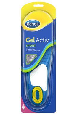 Стельки для занятий спортом для женщин Scholl GelActive Sport