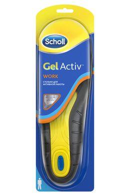 Стельки для активной работы для мужчин Scholl GelActive Work