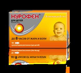 Нурофен®  для детей суппозитории