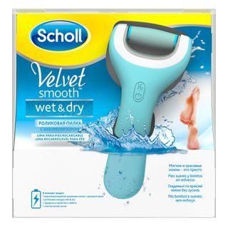 Scholl Электрическая роликовая пилка для удаления огрубевшей кожи стоп Wet & Dry