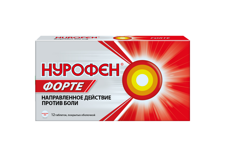 Нурофен® Форте
