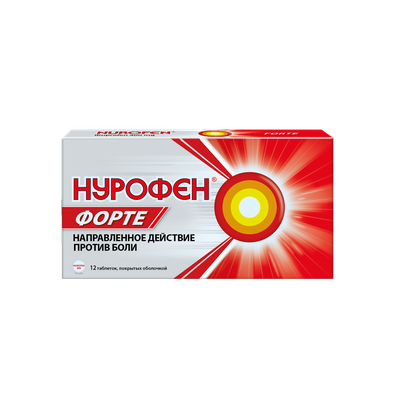 Нурофен форте таблетки 400 мг n12 цена 100,3 руб в Москве, купить Нурофен форте таблетки 400 мг n12 инструкция по применению, отзывы в интернет аптеке