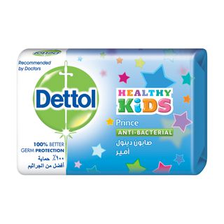 Dettol Healthy Kids Anti-Bacterial Bar Soap Prince 120g