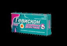 Гевискон Двойное Действие жевательные таблетки 12 шт