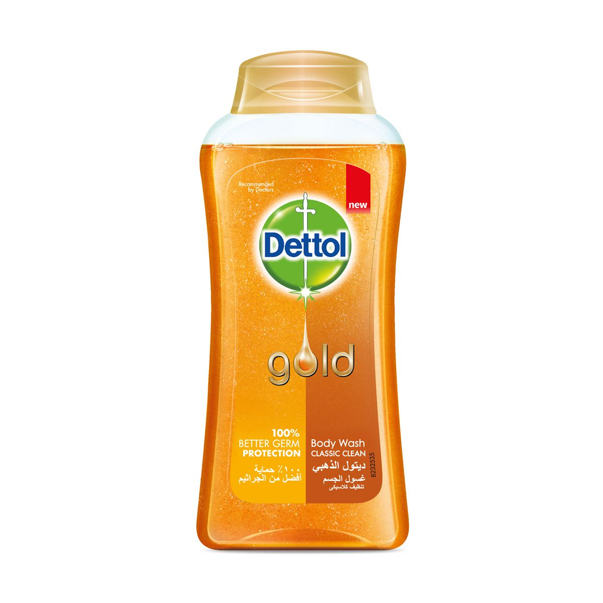 Dettol Gold Anti Bacterial Shower Gel Classic Clean