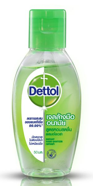 เดทตอล เจลล้างมืออนามัย 50ml