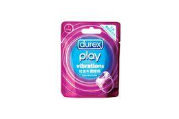 Play Vibrator - Gen 3 震震環