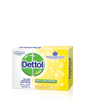 Dettol Anti-Bacterial Bar Soap Re Energize 125gm