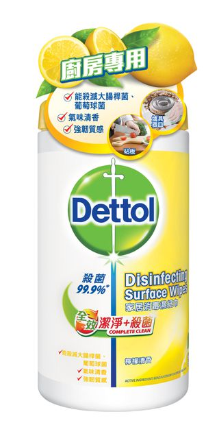 滴露消毒清潔濕紙巾檸檬清香廚房專用80片