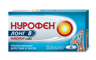 Нурофен®  Лонг (12 таблеток)
