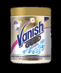 Vanish Gold Oxi Action Кристальная Белизна Пятновыводитель и отбеливатель для тканей порошкообразный 1кг