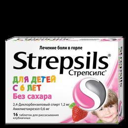 При  боли в горле у детей