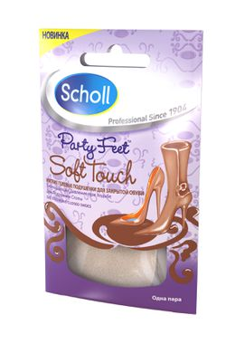 Scholl Мягкие гелевые подушечки для закрытой обуви (для подушечек стоп), 2 штуки