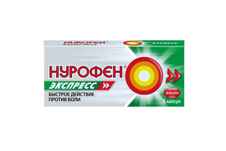 Нурофен Экспресс 8 быстродействующее обезболивающее
