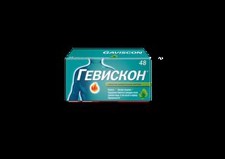 Гевискон жевательные таблетки 48 шт