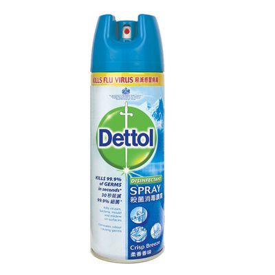 Dettol Disinfectant Spray | Dettol