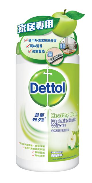 Dettol Disinfecting Surface Wipes Green Apple scent for Household