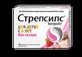 Стрепсилс таблетки для детей без сахара клубника