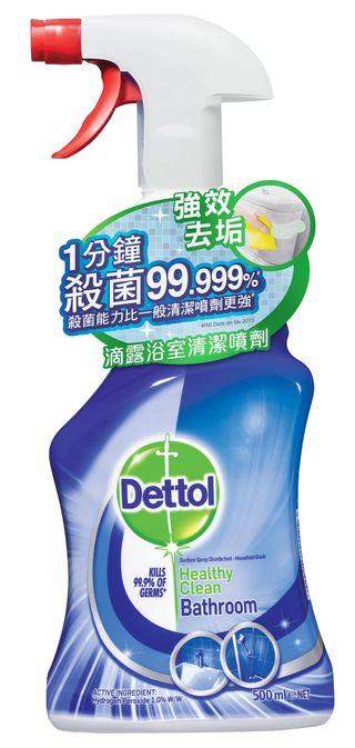 滴露浴室清潔消毒噴劑 500ml