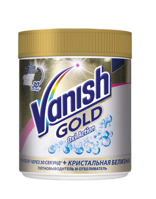 Vanish GOLD White