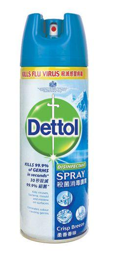 Penyembur Disinfektan Dettol