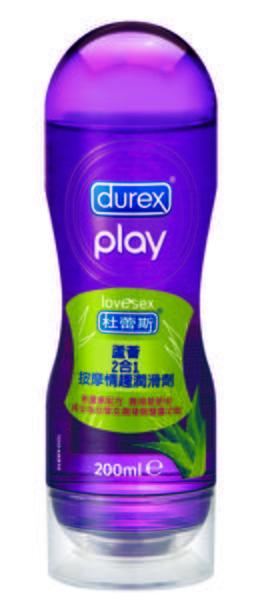 蘆薈-絲潤2合1按摩情趣潤滑液
