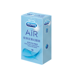 Durex Air Extra Smooth