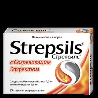 Strepsils Warm Lozenges