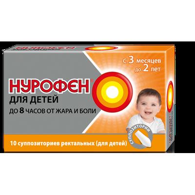 Нурофен детский жаропонижающий