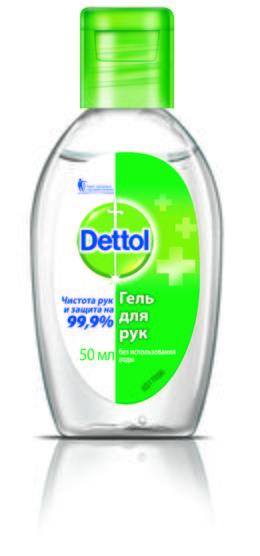 Антибактериальный Original гель для рук Dettol 50 мл