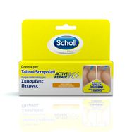 Scholl Crema Talloni Screpolati Active Repair K+