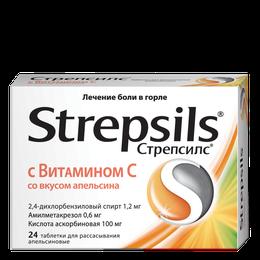 Стрепсилс® с витамином С со вкусом апельсина