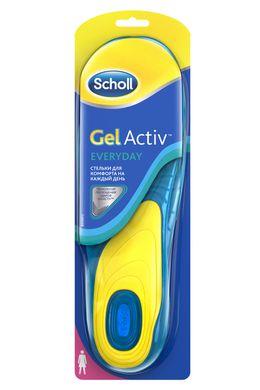 Scholl GelActiv Everyday Cтельки для комфорта на каждый день для женщин