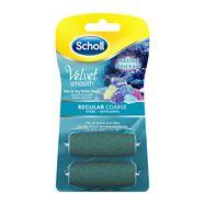 Scholl Velvet Smooth™ Nachfüller Wet&Dry - Stark mit Meeresmineralien
