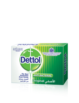 Dettol Anti-Bacterial Bar Soap Original 125gm
