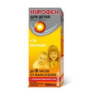 Нурофен®  для детей суспензия 100мл, вкус клубники