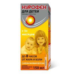 Нурофен®  для детей, суспензия апельсиновая, 150 мл