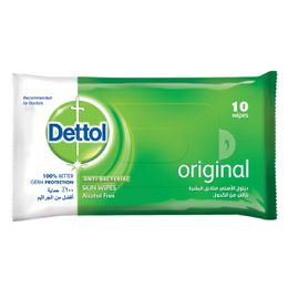 Dettol Skin Wipes Original 10s