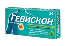 Гевискон жевательные таблетки 24 шт