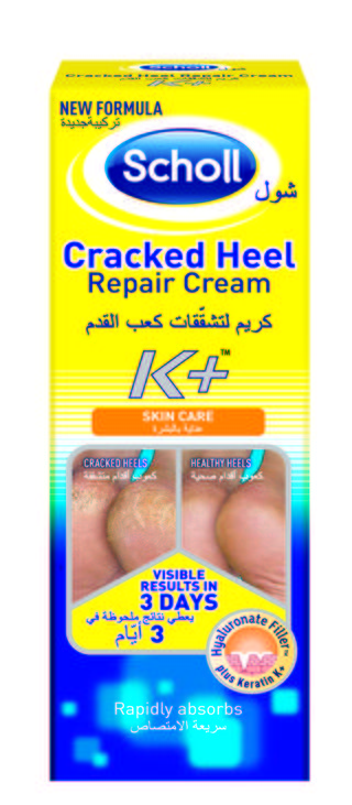 Scholl Cracked Heel Repair Cream Active Repair K+