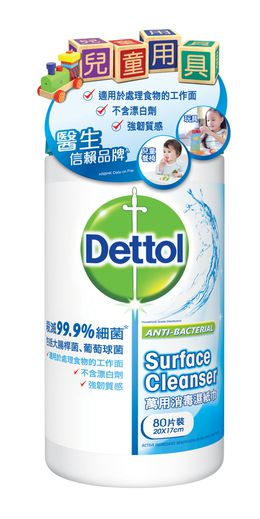 Dettol Disinfecting Surface Wipes for Children's equipment and toys