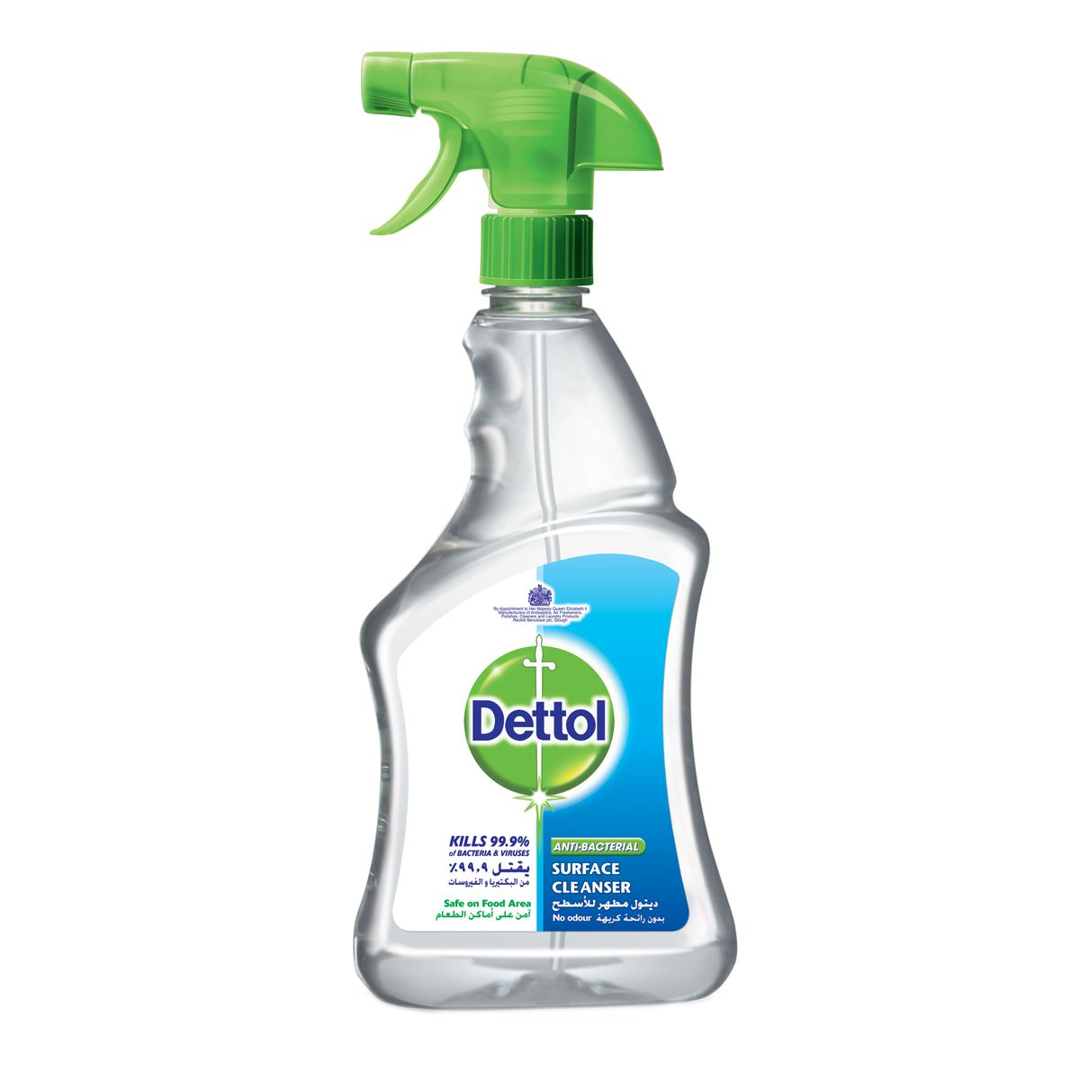 Dettol Antibacterial Disinfectant Cleansing Surface Spray Odorless