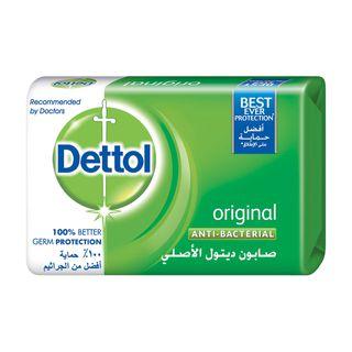 Dettol Anti-Bacterial Bar Soap Original 120g